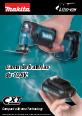 Electromecanica dominguez oferta 10.8v