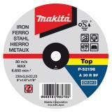 Disco de corte metal 125mm x 1.0mm 1  Metal
